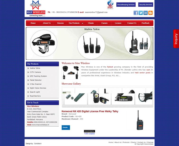 Before website redesigned | ICO WebTech Pvt Ltd